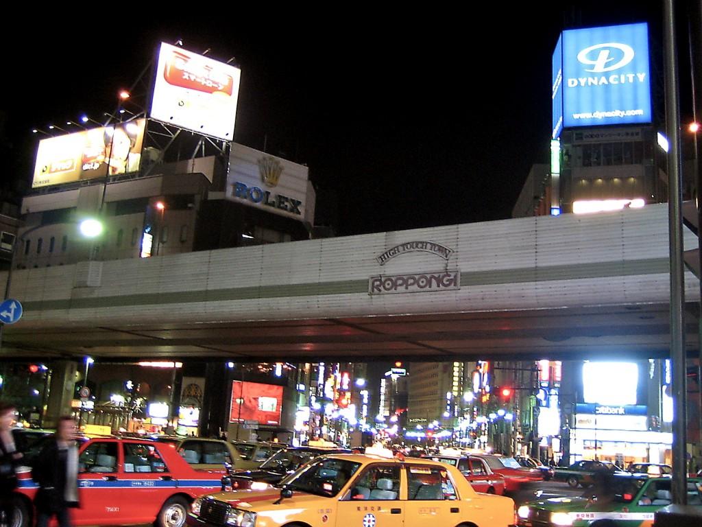 TOKYO:  HOSTESS BARS